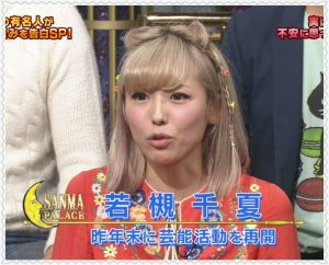 若槻千夏の画像 p1_18