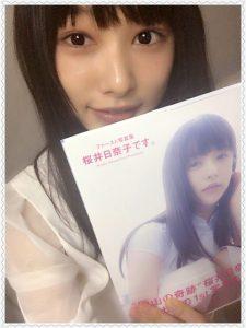 黒髪の桜井日奈子さん