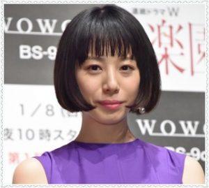 夏帆の2017現在が鬼可愛い!彼氏...