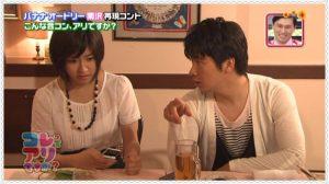 南沢奈央さんとオードリー若林さんとは2010年にバラエティ番組で共演し友人関係だったようですが2017年の9月頃から交際がスタートしていたみたいです!